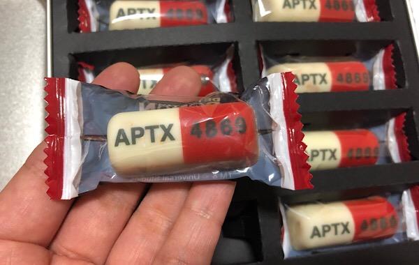 APTX4869アポトキシン