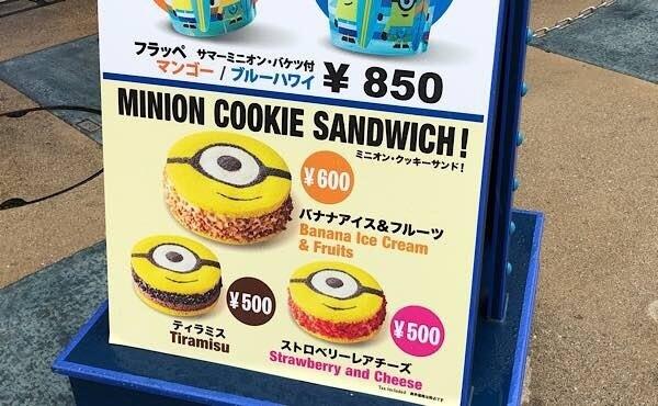 ミニオン・クッキーサンド