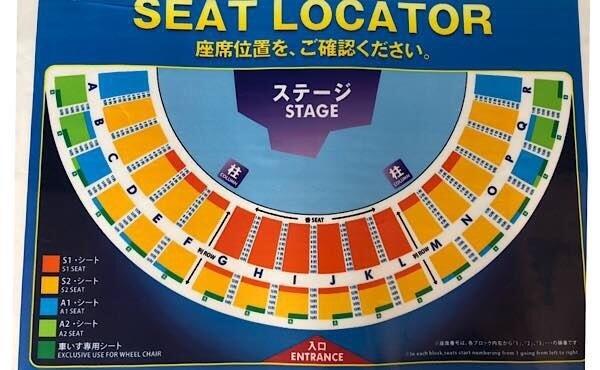 ウォーターワールド内座席表