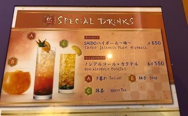 彩道SAIDO
