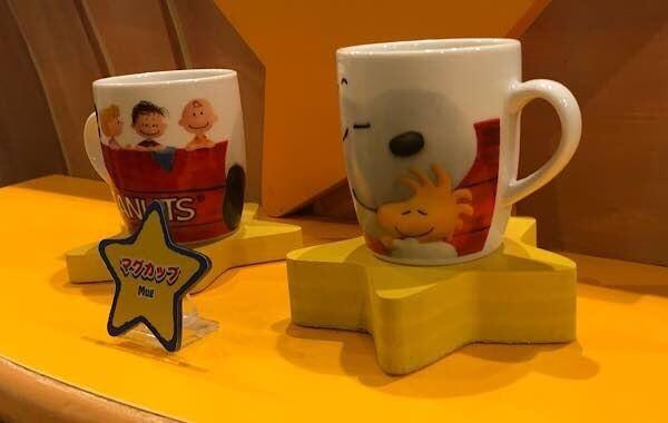 スヌーピーのマグカップ