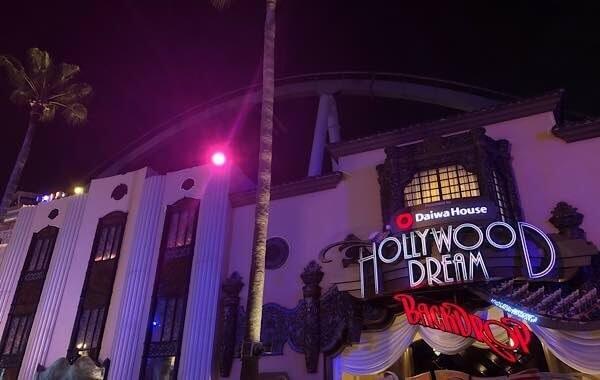 ハリウッドドリーム・ザ・ライド