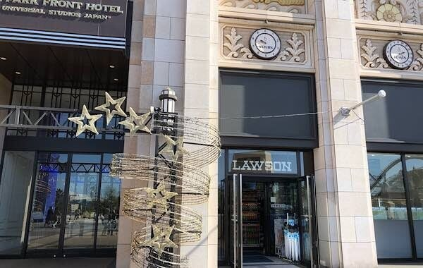 ローソン パークフロントホテル店