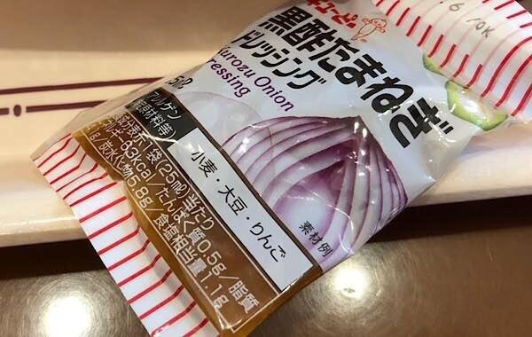 沖矢昴特製カフェプレート