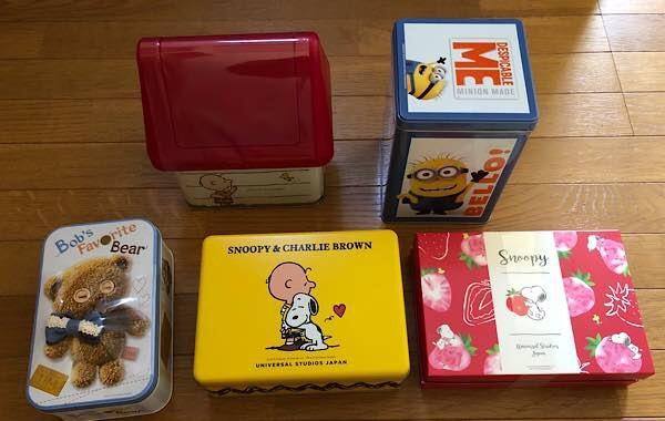 ユニバのお菓子詰合せセット