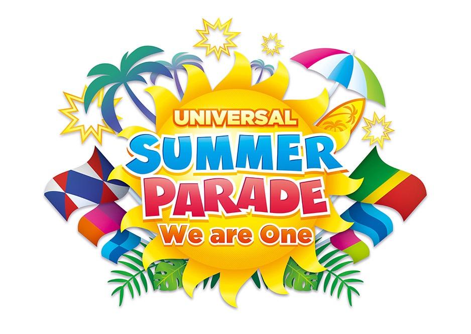 ユニバの夏のパレード2020